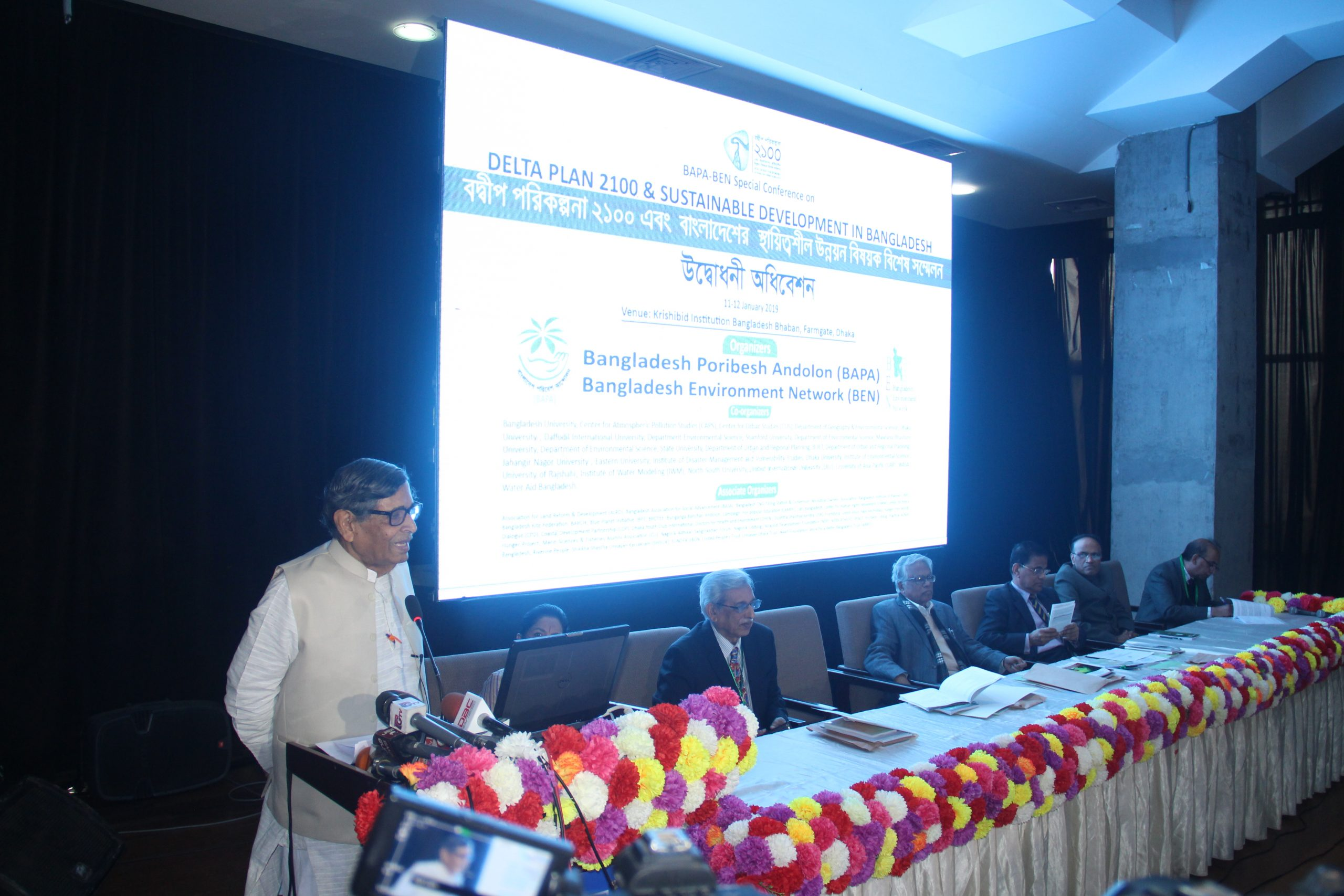 "Resolution of the ""Special Conference on Bangladesh Delta Plan 2100 and Sustainable Development in Bangladesh"""