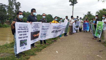 Bangladesh Poribesh Andolon (BAPA), Waterkeepers Bangladesh and Khowai river waterkeeper jointly organized a protest at Khowai River bank on September 26 2020